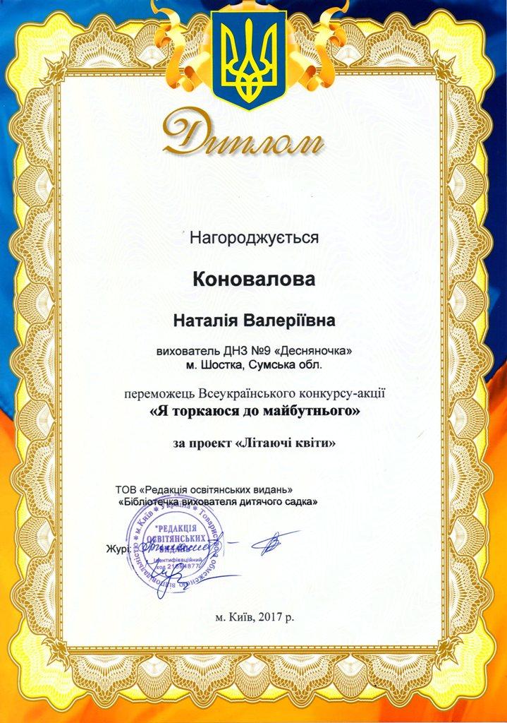 img827