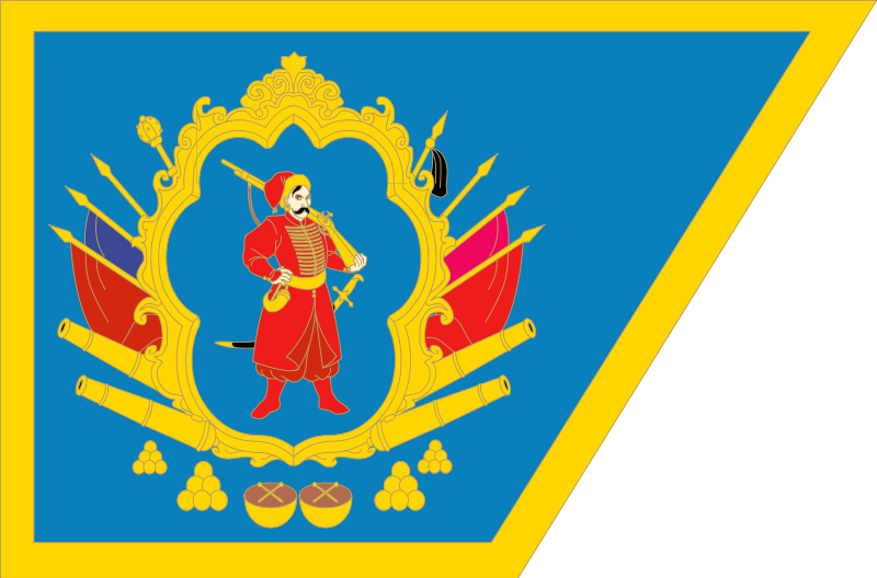 800px-Flag_of_the_Cossack_Hetmanat_svg