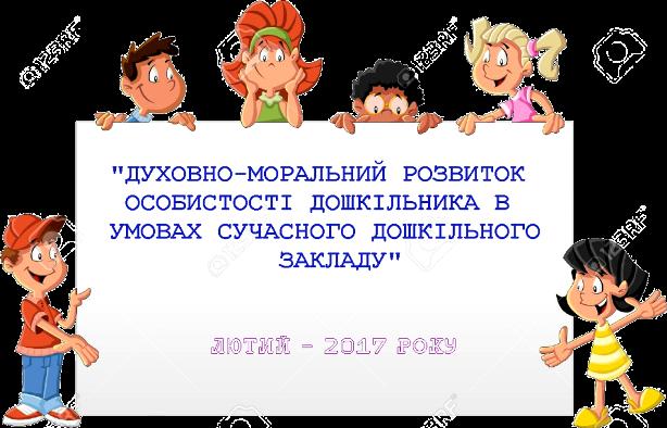 Копия 16260803-