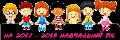 1460720252_vector-school-children-collection-7-06