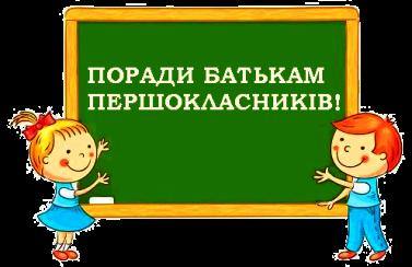 ПВКПЕ
