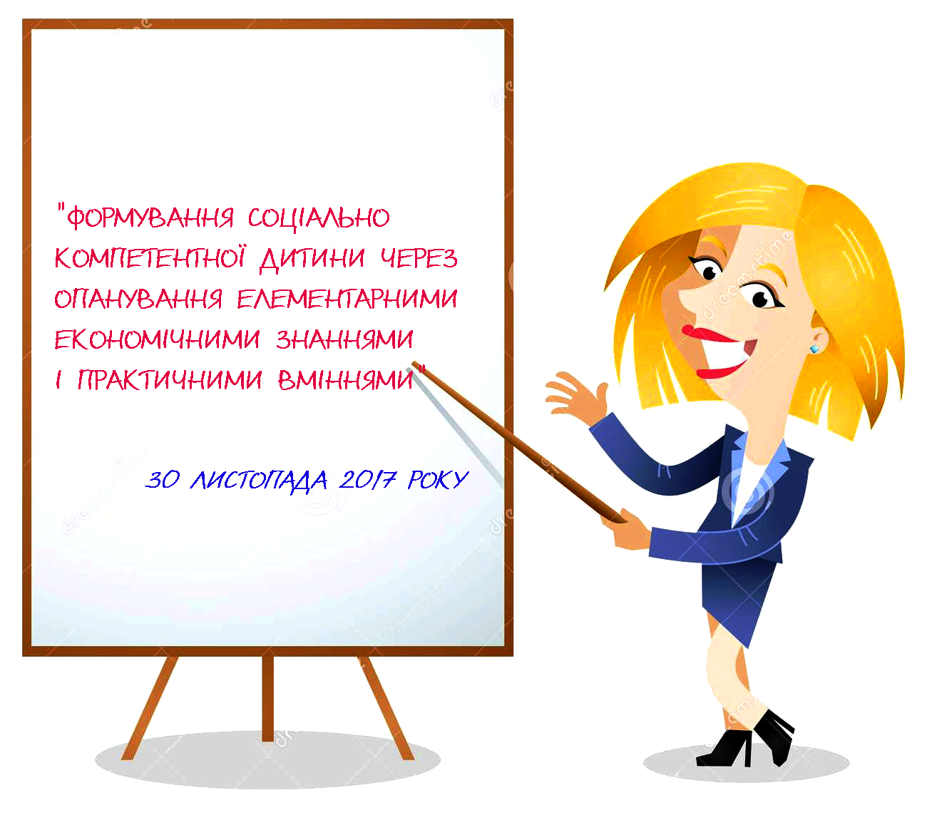 cartoon-business-woman-blank-white-board-vector-illustration-explaining-pointing-39358266
