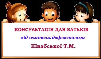 kidsbazaar2_dec20