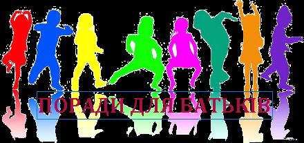 siluetas-de-los-niños-del-baile-42906973